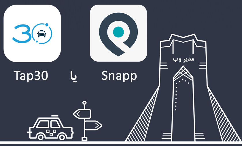 snapp-or-tap30