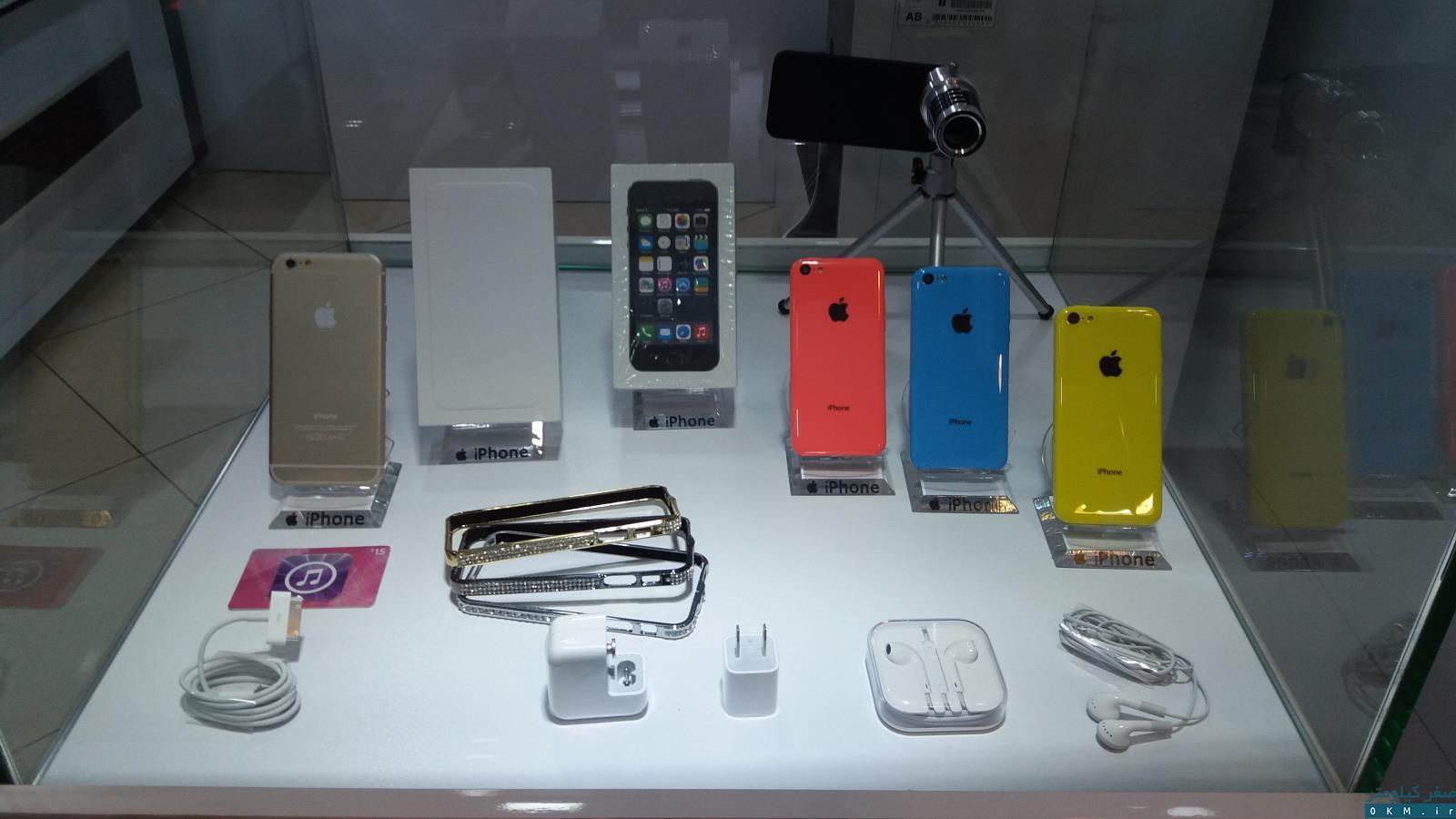 خرید آیفون 7 در تهران