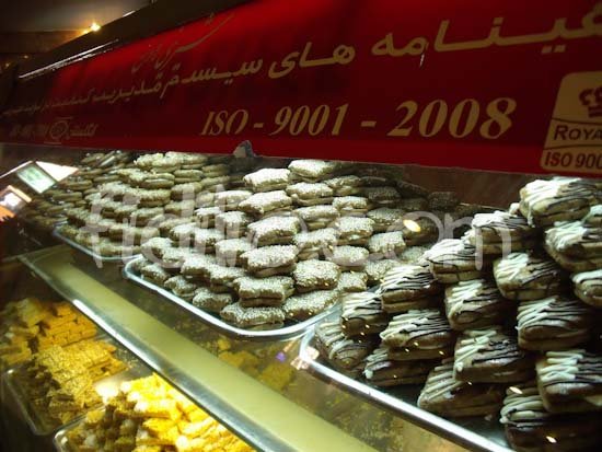 شیرینی لادن Ladan Confectionary