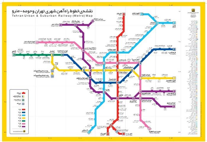 metro-95