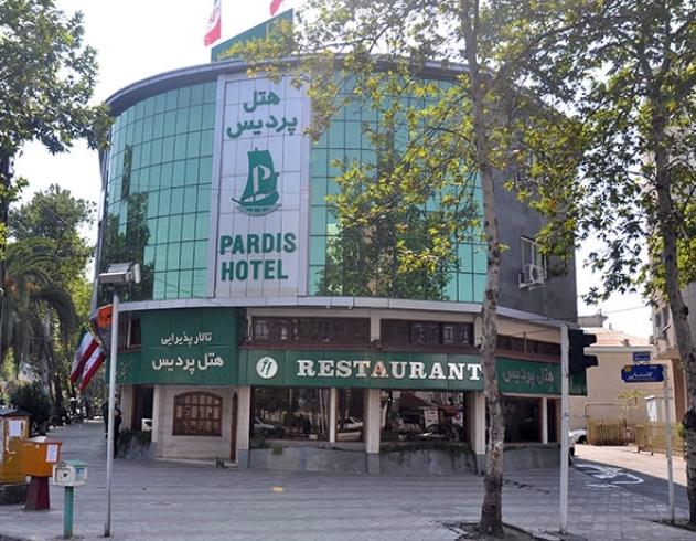 هتلهای رشت کدامند