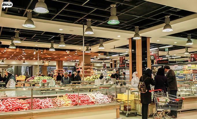 سوپر مارکت پالادیوم