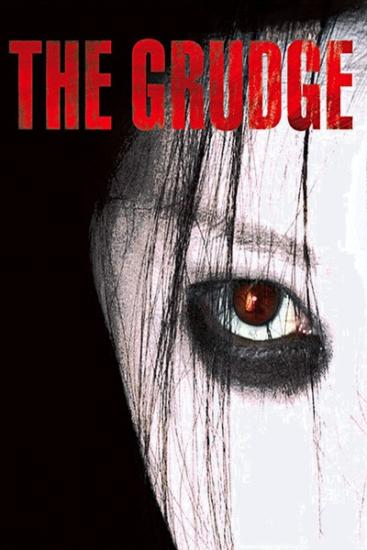 فیلم ترسناک کینه محصول 2002