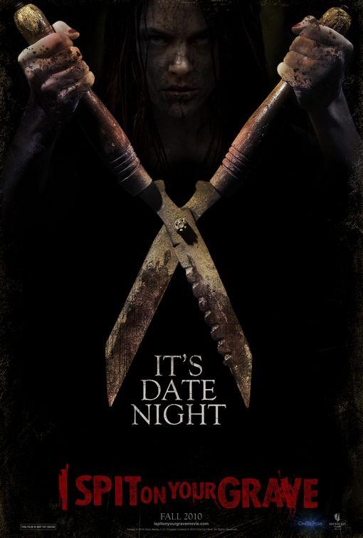فیلم ترسناک به گورت تف میکنم