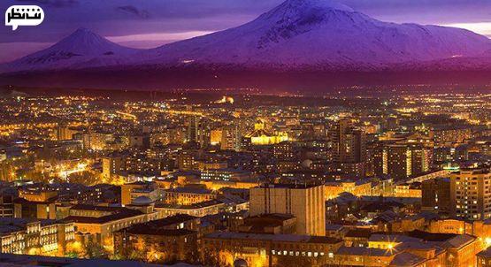 ارمنستان از کشورهای بدون ویزا برای ایرانی ها