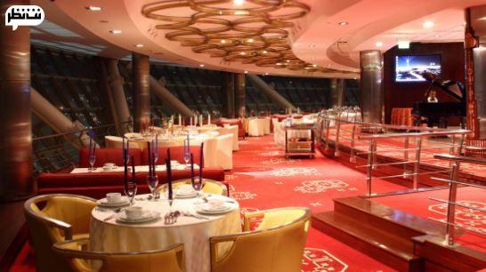 رستوران گردان برج میلاد از بهترین صبحانه سلف سرویس تهران