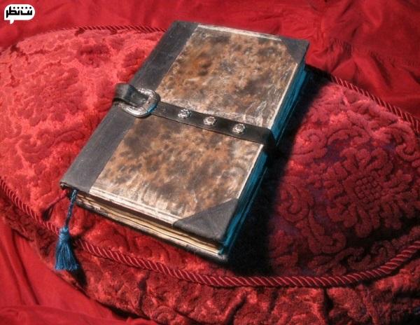 ترسناک ترین کتاب جهان