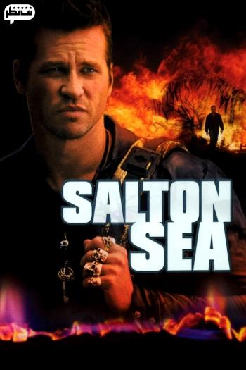 فیلم جنایی دریای سالتون