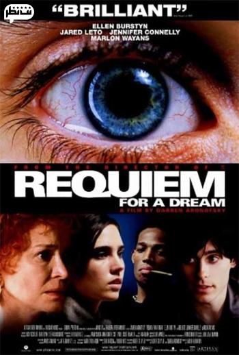 فیلم هیجانی مرثیه ای بر رویا