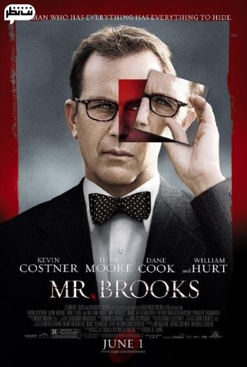 فیلم قتلی آقای بروکس