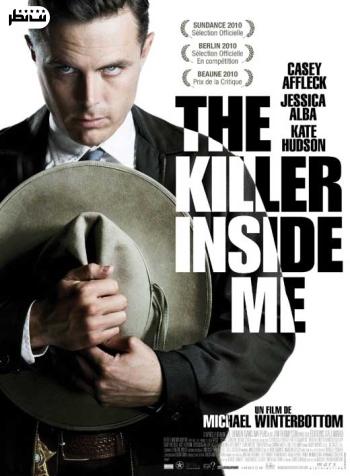 فیلم وحشتناک قاتلی درون من