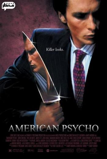 فیلم خشن روانی آمریکایی