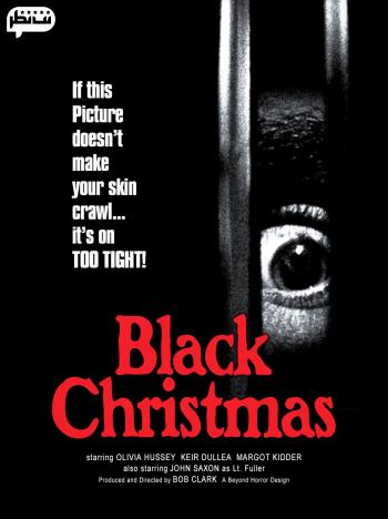 فیلم ترس آور کریسمس سیاه