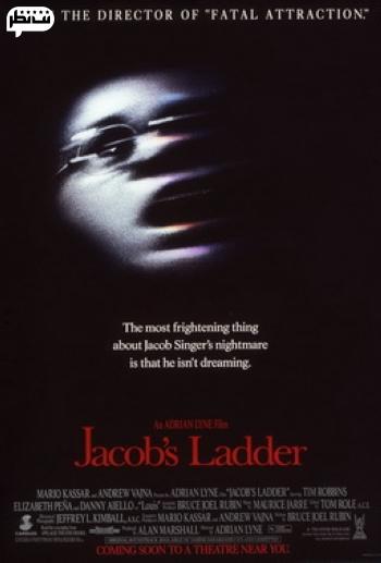 فیلم خشن نردبان جیکوب
