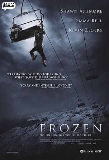 فیلم ترسناک یخزده