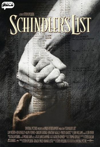 فیلم درام فهرست شیندلر