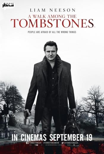 فیلم جنایی هیجان انگیز قدمی در قبرستان