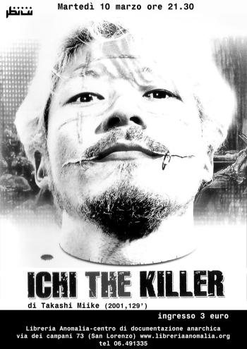 فیلم جنایی ایچی قاتل