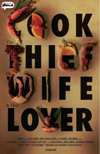 فیلم خشن آشپز، دزد، همسرش و معشوقه اش