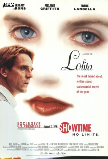 فیلم رمانتیک لولیتا