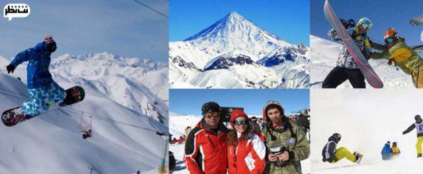 بهترین پیست های اسکی تهران