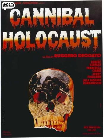 فیلم آدمخواری هولوکاست کانیبال