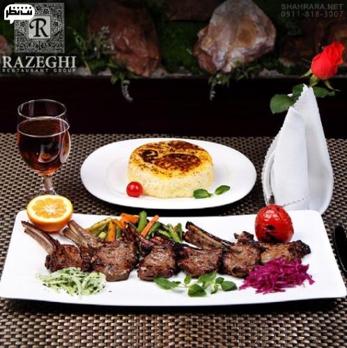 رستوران رازقی یکی از بهترین رستوران های رشت