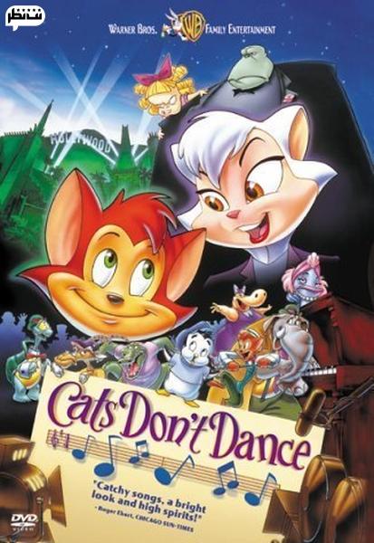 دانلود کارتون گربه ها نمی رقصند