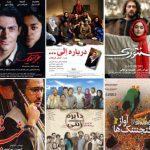 ۵۰ فیلم برتر ایرانی تاریخ