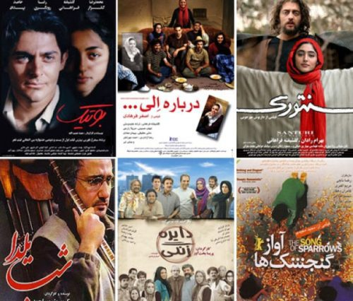 معرفی فیلم برتر ایرانی