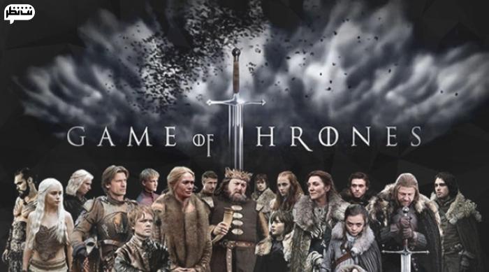معرفی سریال Game of Thrones