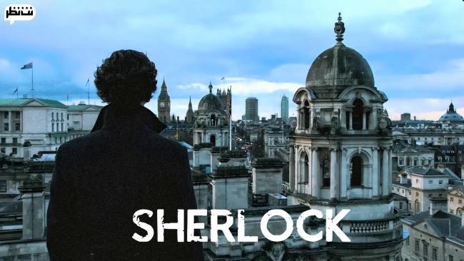 سریال زیبای Sherlock با تم جنایی
