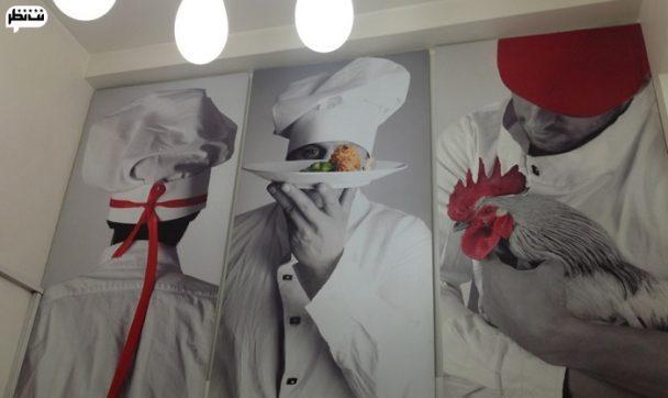رستوران خروس اندرزگو