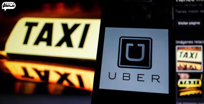 موفقیت استارت آپ Uber