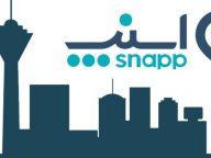 اسنپ برنامه تاکسی آنلاین