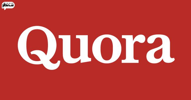 دانشنامه Qoura.com