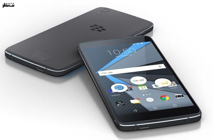 مشخصات گوشی بلک بری Dtek50