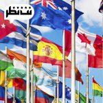 سفارت خانه های تهران در کدام خیابان ها قرار دارند؟