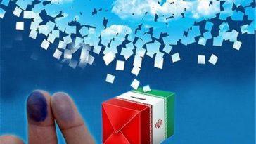 سن رای دادن در ایران