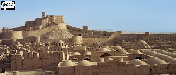وحشتناک ترین مکان در ایران