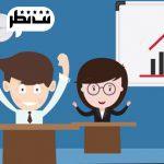 سایت آموزشی فارسی
