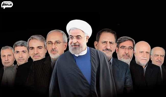 کابینه دولت روحانی