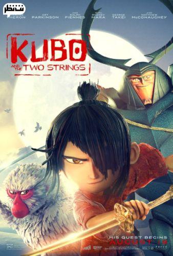 کوبو و دوتار انیمیشن برتر 2017