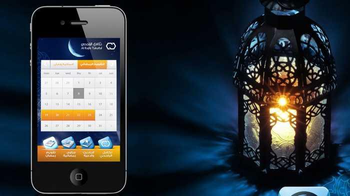 اپلیکیشن موبایل ماه رمضان
