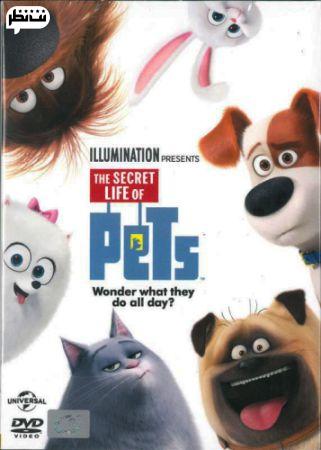 انیمیشن زندگی مخفیانه حیوانات خانگی