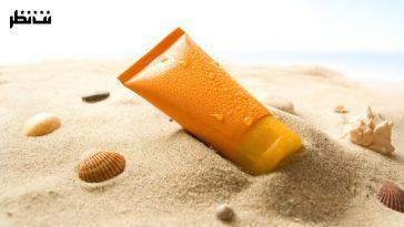 معرفی بهترین مارک کرم ضد آفتاب