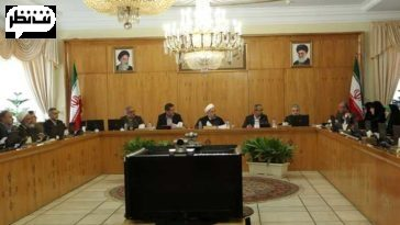 زنان کابینه دولت روحانی