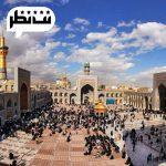 معرفی بهترین هتل های مشهد به زائرین ضامن آهو