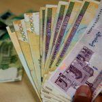 تغییر واحد پول ایران