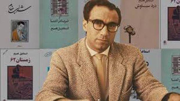 اسماعیل فصیح یکی از برترین نویسندگان معاصر